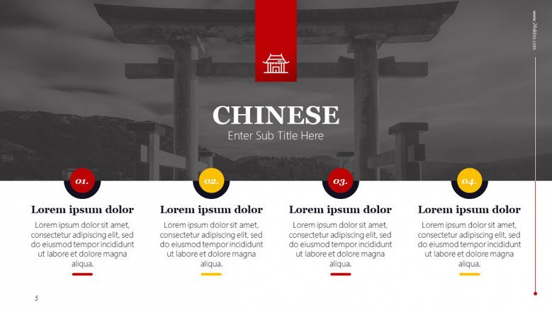 Chinese 4-step process with red and yellow icons